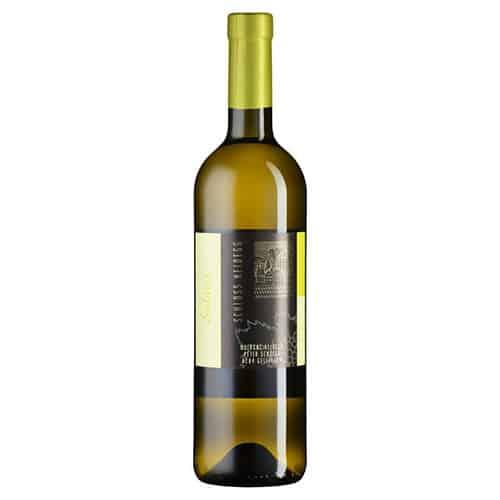 Weisswein Solaris AOC Luzern Weingut Heidegg